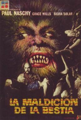Постер фильма Проклятие чудовища (1975)