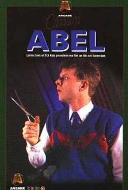 Постер фильма Абель (1986)