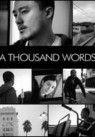 Тысяча слов (2008)
