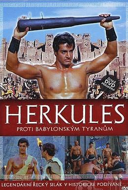 Постер фильма Геркулес против тиранов Вавилона (1964)