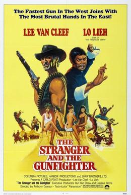Постер фильма Незнакомец и стрелок (1974)