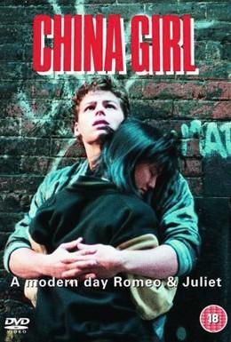 Постер фильма Китаянка (1987)