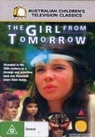 Девочка из завтра (1992)