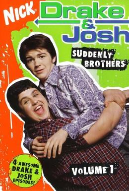 Постер фильма Дрейк и Джош (2004)