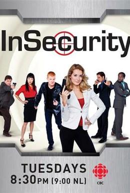 Постер фильма Агенты национальной безопасности (2011)