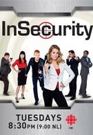 Агенты национальной безопасности (2011)