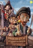 Робинзон Крузо: Предводитель пиратов (2011)