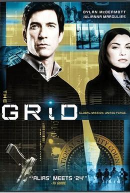 Постер фильма Сеть (2004)