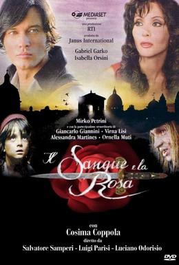 Постер фильма Кровь и роза (2008)
