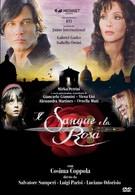 Кровь и роза (2008)