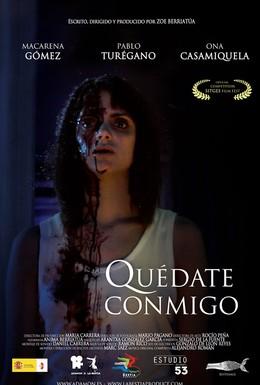 Постер фильма Останься со мной (2010)