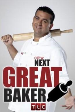 Постер фильма Великий пекарь (2010)