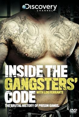 Постер фильма Кодекс мафии: Взгляд изнутри (2013)