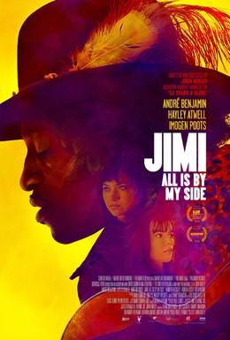Постер фильма Джими Хендрикс (2013)