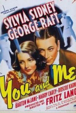Постер фильма Ты и я (1938)