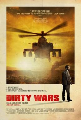 Постер фильма Грязные войны (2013)