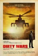 Грязные войны (2013)