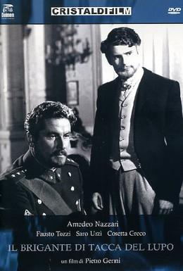 Постер фильма Разбойник с Такка дель Люпо (1952)