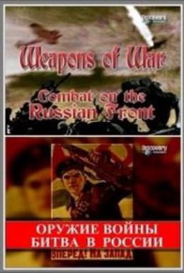 Постер фильма Бой (1999)