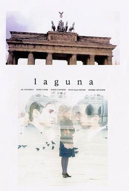 Постер фильма Лагуна (2001)