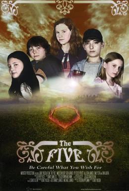 Постер фильма Пятеро (2010)