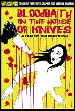Постер фильма Кровавая баня в Доме ножей (2010)