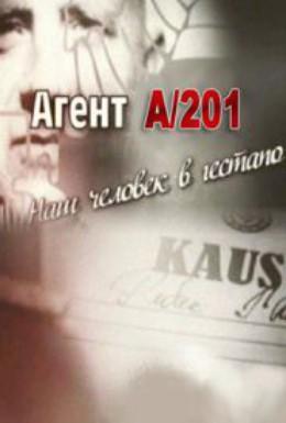 Постер фильма Агент А-201. Наш человек в гестапо (2011)