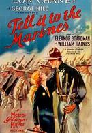 Скажите это морякам (1926)