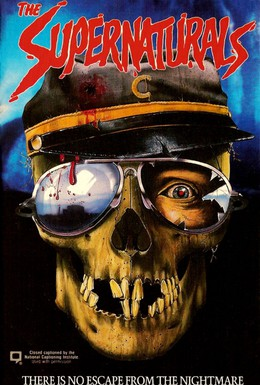 Постер фильма Сверхъестественное (1986)