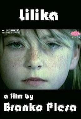 Постер фильма Лилика (1970)