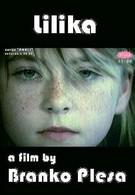Лилика (1970)