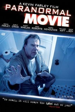 Постер фильма Паранормальное кино (2013)
