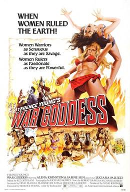 Постер фильма Амазонки (1973)