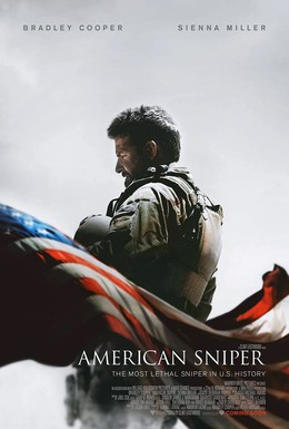 Постер фильма Снайпер (2014)