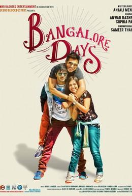 Постер фильма Бангалорские дни (2014)