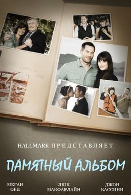Постер фильма Памятный альбом (2014)