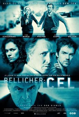 Постер фильма Клетка (2012)