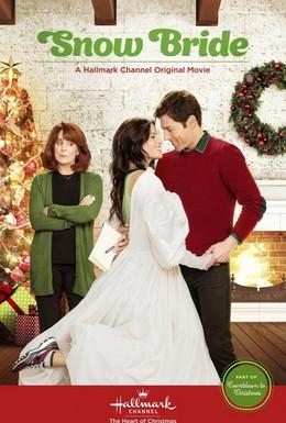 Постер фильма Снежная невеста (2013)