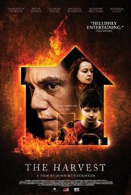 Постер фильма Урожай (2013)