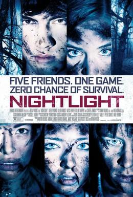 Постер фильма Ночной огонёк (2015)
