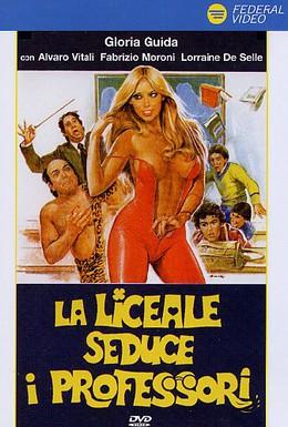 Постер фильма Лицеистка соблазняет преподавателей (1979)
