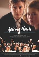 Больные сердца (2009)