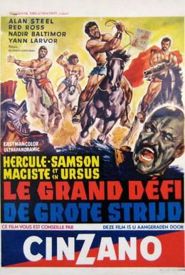 Постер фильма Геркулес, Самсон, Мацист и Урсус: Непобедимые (1964)