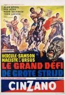 Геркулес, Самсон, Мацист и Урсус: Непобедимые (1964)
