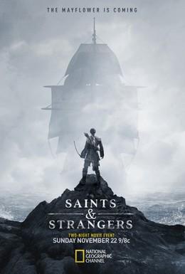 Постер фильма Святые и чужие (2015)