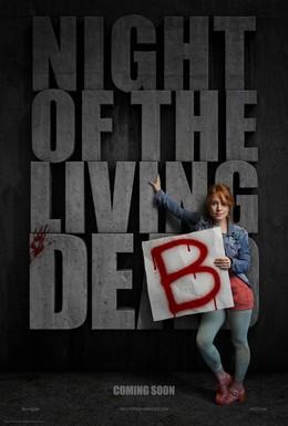 Постер фильма Ночь живой Дэб (2015)