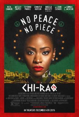 Постер фильма Чирак (2015)