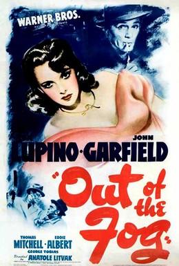 Постер фильма Берег в тумане (1941)