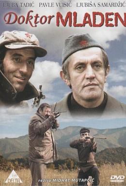 Постер фильма Доктор Младен (1975)