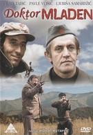 Доктор Младен (1975)